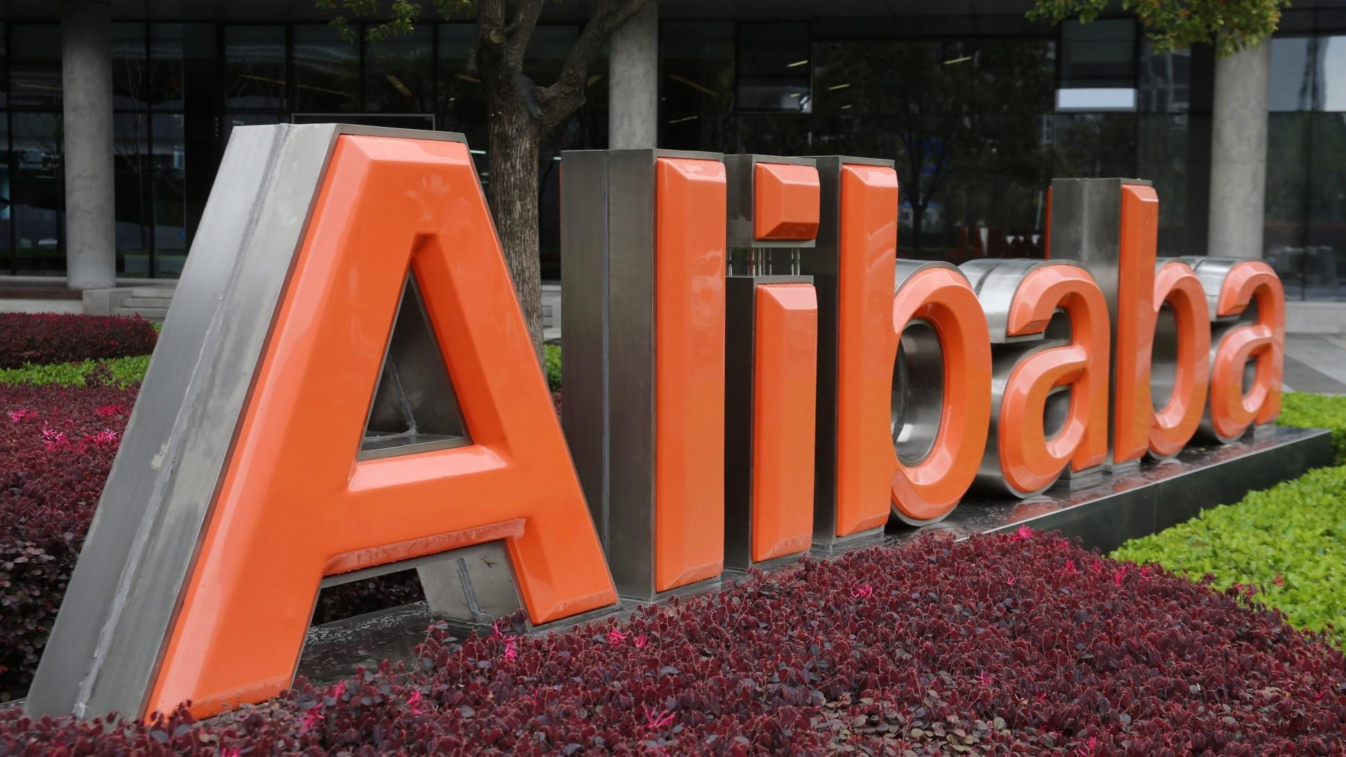 Alibaba business model